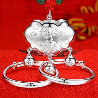 狗宝宝银手镯999银婴儿银锁儿童长命锁小孩满月礼物银饰品套装 G款 快乐宝贝套装