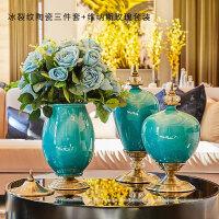 欧式花瓶摆件样板房别墅客厅插花家居美式奢华餐桌陶瓷酒店装饰品