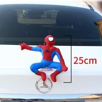 蜘蛛侠车饰品车顶汽车玩偶装抖音个性搞笑公仔段友车尾装饰贴玩具 自定义大小1