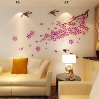亚克力3d立体墙贴家装饰品客厅沙发卧室电视背景墙壁纸贴画