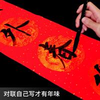 写对联的春节临摹洒金春节描红摹对联纸万年红春联纸空白手写红纸宣纸书法厚七言五言