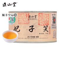 正山堂茶业 私享装便携装妃子笑荔枝香正山小种红茶特级茶叶9.6g