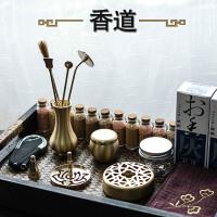 香具用品入门套装纯铜香道用具香印打拓香篆炉家用沉香檀香礼盒装