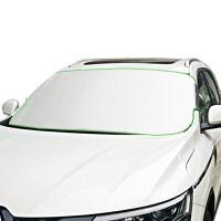 汽车遮雪挡前挡风玻璃罩遮阳档风挡雪防霜垫冬季防雪半罩车衣