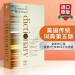 华研原版 英英字典 美国传统英语词典第五版 英文原版书 The American Heritage Dictionar