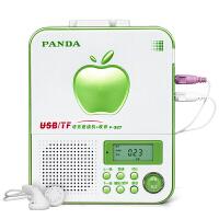 熊猫F-327复读机磁带机录音机学生英语卡带机U盘插卡MP3播放机学习机小学生中学生(绿色)