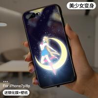 20190624131132423美少女战士手机壳苹果X新款8plus发光iPhoneX玻璃Xs Max套iPhone