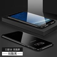 优品三星S9手机壳S8透明S10手机壳双面S10+创意NOTE8玻璃NOTE9原装个性曲面翻盖男硬壳 [双面玻璃] S