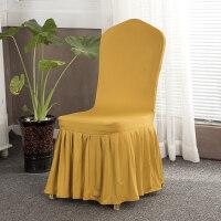 0715192521804弹力酒店椅套定做饭店餐椅套家用婚庆宴会椅子套座套凳罩通用