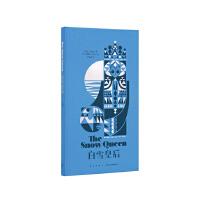 《白雪皇后》安徒生童话,叶君健译本,现代装饰风插图,7-9岁10-12岁 读库出品