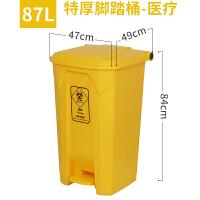 黄色废物垃圾桶大号户外脚踩脚踏式塑料桶商用酒店办公室有盖 87升特厚脚踏桶- 抗老化