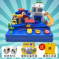 汽车大冒险小火车轨道车停车场抖音同款玩具套装儿童男孩闯关 官方标配