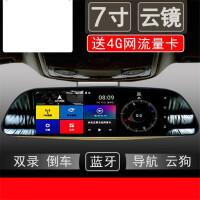 新款行车记录仪双镜头高清夜视全景24小时监控导航带电子狗 黑色