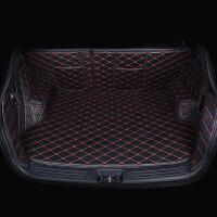 2018款长城哈弗H6M6H4哈佛H2SH7H8汽车后备箱垫全包围尾箱垫