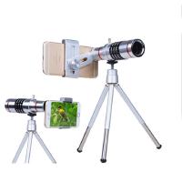 外置高清摄像头单反长焦镜华为苹果手机12倍望远镜头18倍变焦