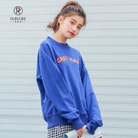 欧若珂 2018秋季新款红人bf风印花纯色韩版宽松圆领套头卫衣女学生