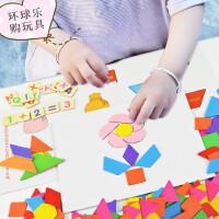 智力儿童拼图玩具幼儿园小学生男女孩早教益智木质七巧板宝宝拼板