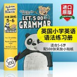 华研原版 英国小学英语语法练习册5-6岁 英文原版小学教材 Let's Do Grammar 进口书籍正版