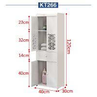 家居生活用品浴室边柜卫生间洗衣机旁小柜子落地边柜储物置物架马桶侧柜窄 266宽度40 双开门