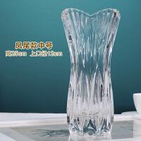 透明玻璃花瓶大号富贵竹百合水培花器客厅摆件插花水晶玫瑰花瓶 21-凤尾款中号25cm