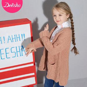【3件3折到手价:43元】笛莎女童装儿童2019春季新品中大童粗针简约开衫针织衫
