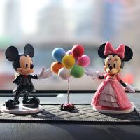 米奇车内饰品摆件彩色告白气球摆件可爱女生漂亮内饰车载汽车摆件 红衣米妮奇摆件+8球 送钻大垫