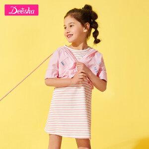 【夏新品,3折价:103】笛莎女童套装2019夏季新款两件套中大童条纹印花套装