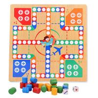 3-4-6岁儿童飞行棋木质制游戏棋 幼儿园桌游互动棋类玩具