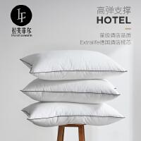 拉芙菲尔 五星级酒店枕头芯护颈椎纯棉成人家用枕芯单人一对拍2
