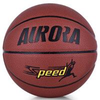 世纪曙光 7号篮球 吸湿耐磨PU皮比赛专业球室内室外兼可用儿童成人蓝球