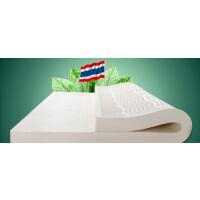 乳胶床垫天然橡胶5cm10厘米1.5m1.8m榻榻米双人