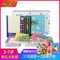 逻辑狗3-7岁(幼儿园大中小班)幼儿童思维升级游戏系统 男孩女孩益智数学习早教机玩具卡