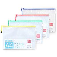 得力5654系列拉链袋文件袋透明防水塑料网格袋5只A4/A5颜色随机