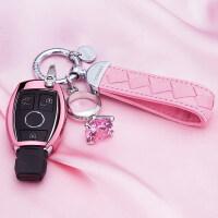 奔驰钥匙包C200L汽车C级钥匙扣glc260套壳gla200女glk300BE级