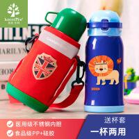 韩国KK树儿童水杯小学生随手杯防摔宝宝保温杯带吸管幼儿园水壶