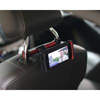 车载手机支架通用平板电脑汽车头枕后排座椅支架多功能汽车用品 汽车用品