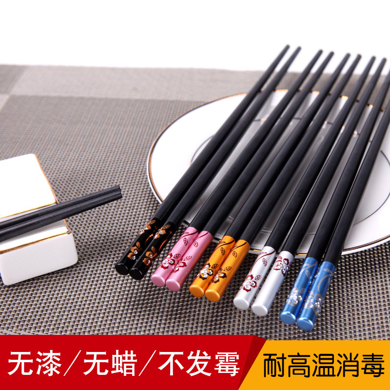 合金筷子不锈钢快子防滑家庭韩式酒店礼品耐高温不发霉家用
