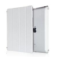 苹果ipad2保护套ipad4超薄MC769CH/A MC979CH/A平板电脑ipad3皮套 ipad2/3/4纯洁