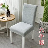 可爱弹力餐椅套餐桌奢华全包全套时尚椅子套罩通用家用四季