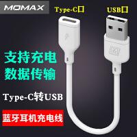 �A��freelace�o�耳�C充��USB�D成type-c口 xSport PRO�{牙耳�C充��D接�^CM70-C�觳笔�AM