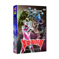 盖亚奥特曼DVD 第21-24集