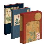 名物图谱系列:美了千年+花开未觉+几回清梦(共3册)