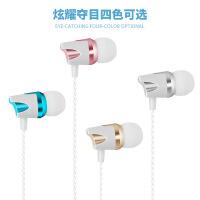 手机耳机线控重低音音乐运动高保真苹果oppo华为vivo小米中兴入耳式K歌HiFi耳塞