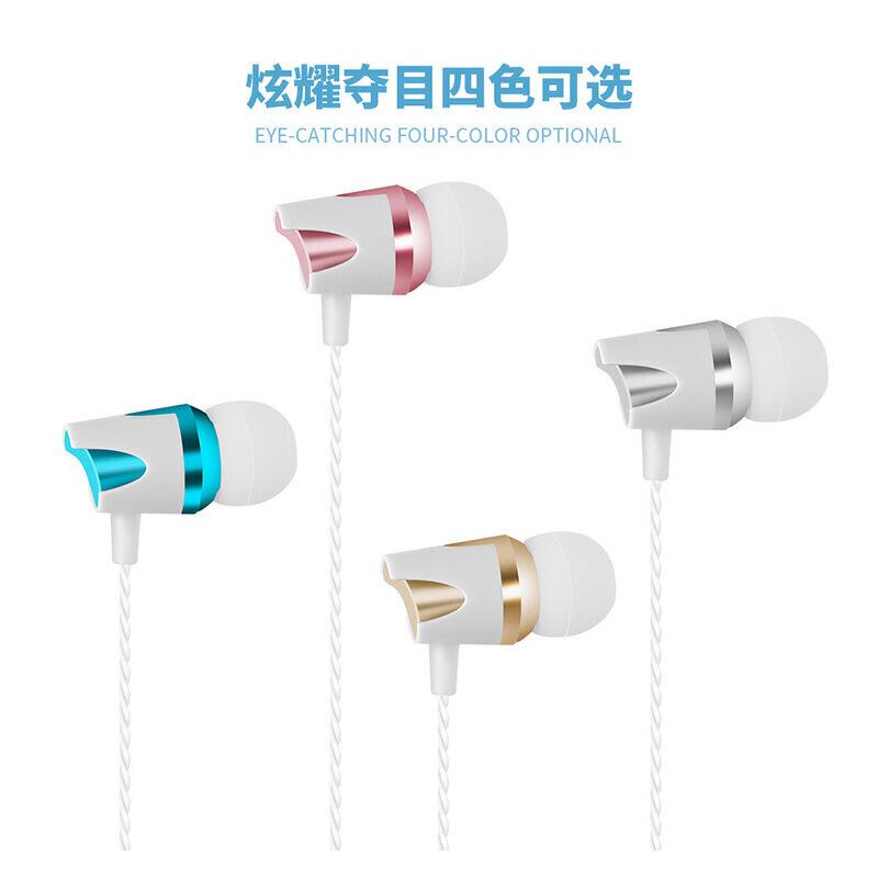 手机耳机线控重低音音乐运动高保真苹果oppo华为vivo小米中兴入耳式K歌HiFi耳塞 舒适佩戴 人体工程学耳塞