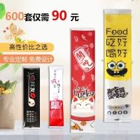 一次性筷子四件套餐具套装外卖打包筷 筷子四合一300套包邮可定制