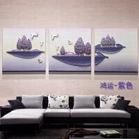 沙发背景墙画现代立体墙壁画三联浮雕画无框客厅装饰画挂画 60cm*60cm*3联