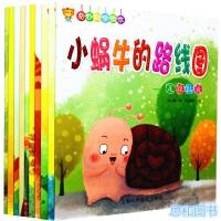 全新正版限时抢,满39包邮,活动中・・奇妙的知识童话故事书 宝宝婴儿手绘本图书 套装10册 经典少儿读物 幼儿园0-3