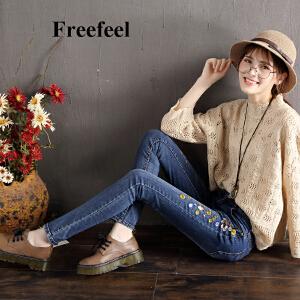 Freefeel2018春夏季刺绣花牛仔裤女长裤新款高腰显瘦铅笔裤复古修身小脚裤子
