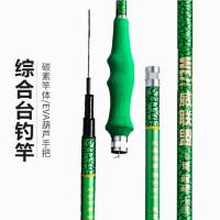 户外运动长节鱼竿手竿碳素超轻超硬4.5 5.4 7.2米台钓竿钓鱼竿渔具