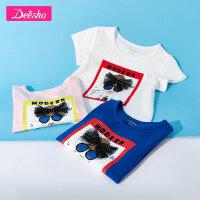 【3折价:42.9】笛莎童装女童短袖T恤夏季新款中大童儿童小女孩洋气印花上衣